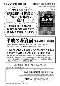 kyushujin_1612021721_1