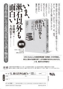 miotsukushi_1612011450_1b